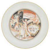 A Russian Revolutionary porcelain propaganda plate after a design by Mikhail M. Adamovich