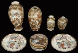 A collection of early 20th century Japanese satsuma pottery