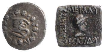 Lydia, Tralleis, Silver Cistophoric Tetradrachm2nd century BC.Ivy wreath around cista mystica
