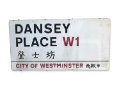 Dansey Place W1 Chinatown