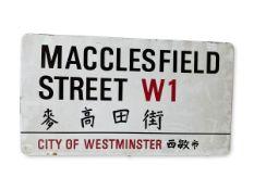 Macclesfield Street W1 Chinatown