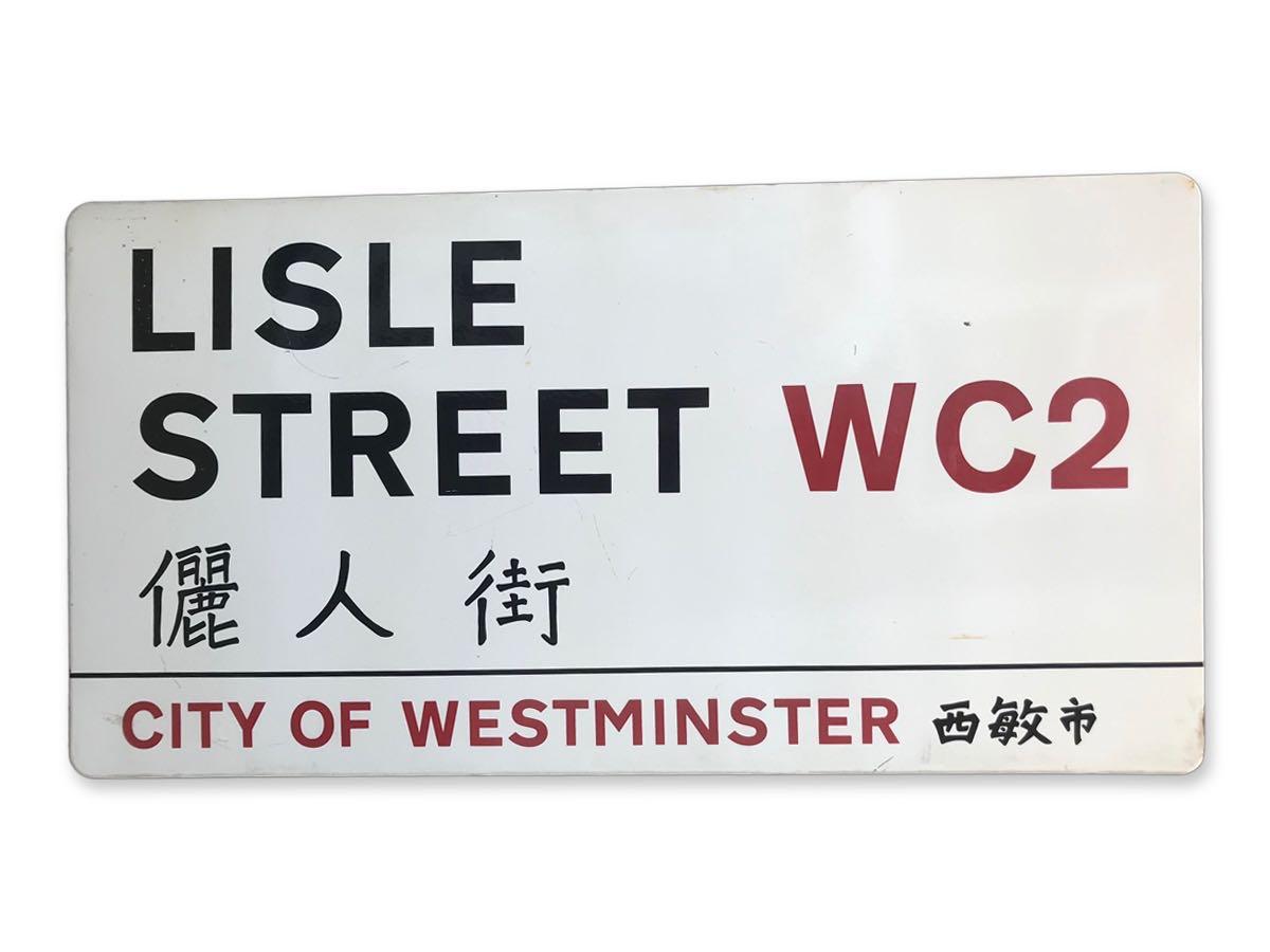 Lisle Street WC2 Chinatown