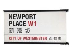 Newport Place W1 Chinatown