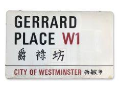 Gerrard Place W1 Chinatown