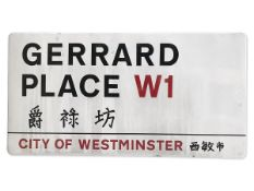 Gerard Place W1 Chinatown