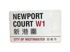 Newport Court W1 Chinatown