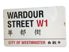 Wardour Street W1 Chinatown