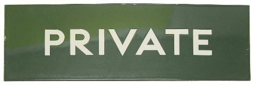 A BR(S) enamel door sign displaying 'PRIVATE'