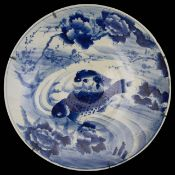 A large late 19th c. Japanese blue and white Arita porcelain charger