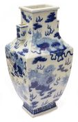 A Chinese blue and white porcelain square 'arrow' vase