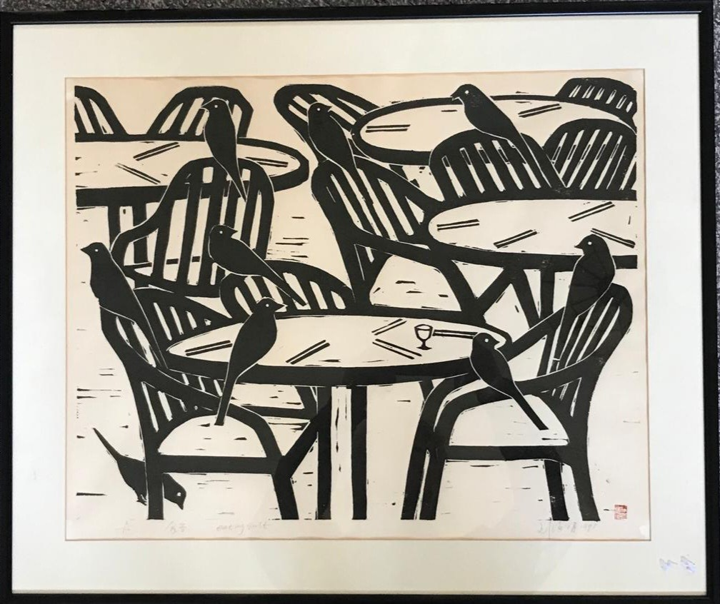 LIO HAINING- 'EATING GUESTS', LINO PRINT CUT, 3/50, APPROXIMATELY 40 x 51cm