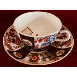 18th CENTURY WORCESTER CUP AND SAUCER, FLORAL SPRAY TO CUP INTERIOR, CIRCA 1760, DIAMETER