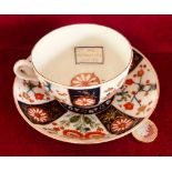 18th CENTURY WORCESTER CUP AND SAUCER, DAISY/MARIGOLD FLOWER TO CUP INTERIOR, CIRCA 1760