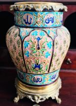 MAJOLICA TYPE GLAZED VASE IN MIDDLE EASTERN STYLE UPON BRASS STAND AND BRASS DECORATIVE RIM AND