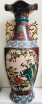 PAIR OF MID 20th CENTURY JAPANESE DECORATIVE VASES, DECORATED WITH PHEASANTS IN PANEL BORDERED BY
