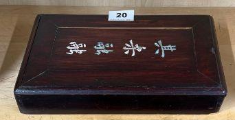 A vintage boxed bone and bamboo Mah-jong set, 26 x 17cm.