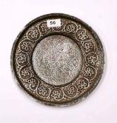 An Islamic interest silver overlaid hammered copper platter, Dia. 26.5cm.