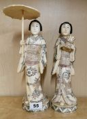 A pair of Japanese carved bone figures of Geisha, H. 32cm.