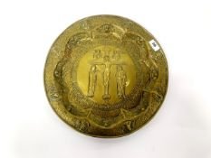 An 18th Century Russian hammered brass alms bowl, Dia. 39cm. Condition report : Minor splits and