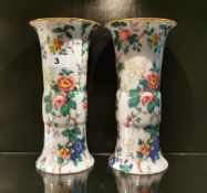 A pair of Crown Ducal early 20th C. ceramic vases, H. 23cm.