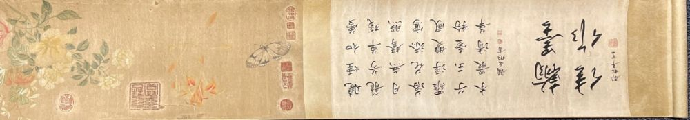 A Chinese hand painted scroll mounted with silk, L. 540cm.
