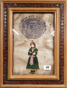 An Indian framed painting of a Maharaja on Jaipur Court stamped paper, framed size 36 x 46cm.