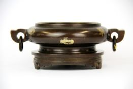 A superb Chinese cast bronze censer and stand with gilt splash decoration, W. 21cm, H. 8.5cm.