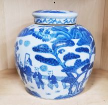 A Chinese hand painted porcelain jar and lid, H. 26cm. Dia, 26cm.