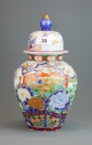 An early 20th Century Japanese hand painted and gilt Imari porcelain jar and lid, H. 33cm.