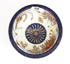 An oriental hand painted and gilt porcelain bowl, H. 8cm.