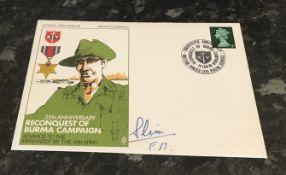 Field Marshal William Joseph Slim (1891 1970) 1st Viscount Slim, KG, GCB, GCMG, GCVO, GBE, DSO,