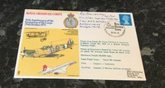 WW2 RAF Sgt. Pilot R A Beardsley DFC No.41(F) Squadron September 1940 to November 1941 Battle of