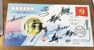 Space Stunning Shenzhou 9 cover handsigned by all FLOWN Chinese taikonauts
