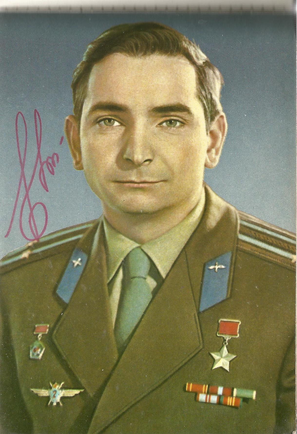 Valery Bykovsky signed Vintage Russian Cosmonauts picture postcard book. Bykovsky was a Soviet - Image 2 of 3