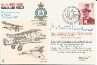 WW2 Arthur T. Harris signed FDC celebrating the 30th Anniversary of Victory over Japan, V-J Day.