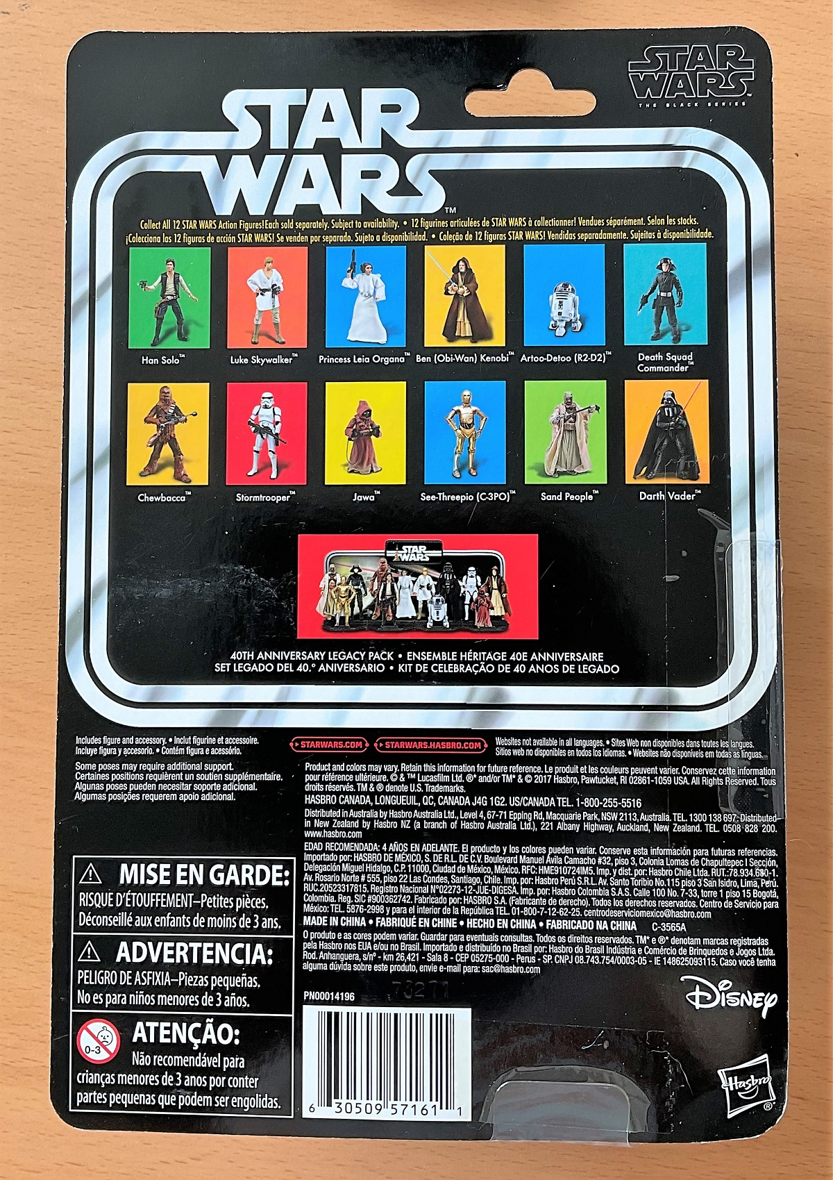 Star Wars, miniature action figure of Death Squad Commander, complete in the box. The packaging - Image 2 of 2