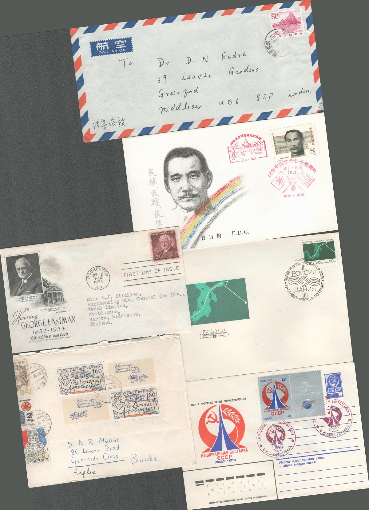 Cover collection. 13 in total mostly FDC's. Includes 6 Chinese, 1 Polish, 1 Russian, 1 Czech and 4