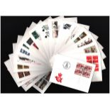 75 Danish FDC's collection. 1973/2002. Good condition. We combine postage on multiple winning lots