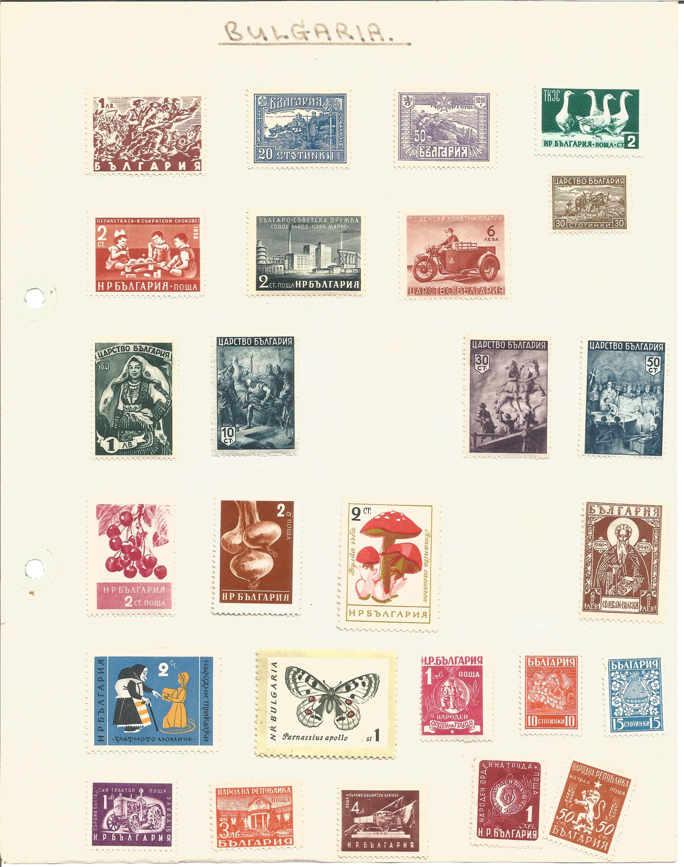Bulgarian stamp collection on 7 loose pages. Good condition. We combine postage on multiple - Image 4 of 4