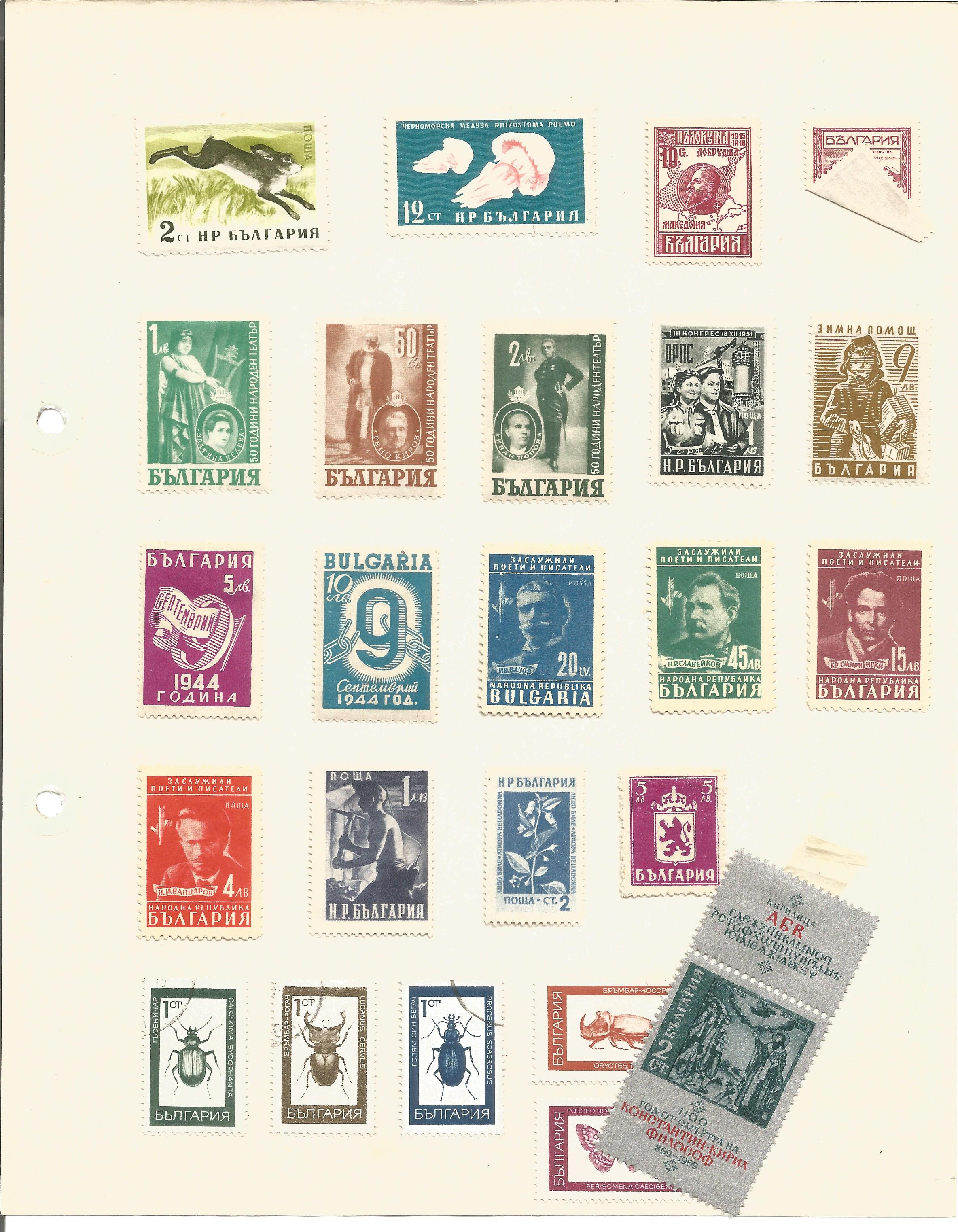 Bulgarian stamp collection on 7 loose pages. Good condition. We combine postage on multiple - Image 3 of 4