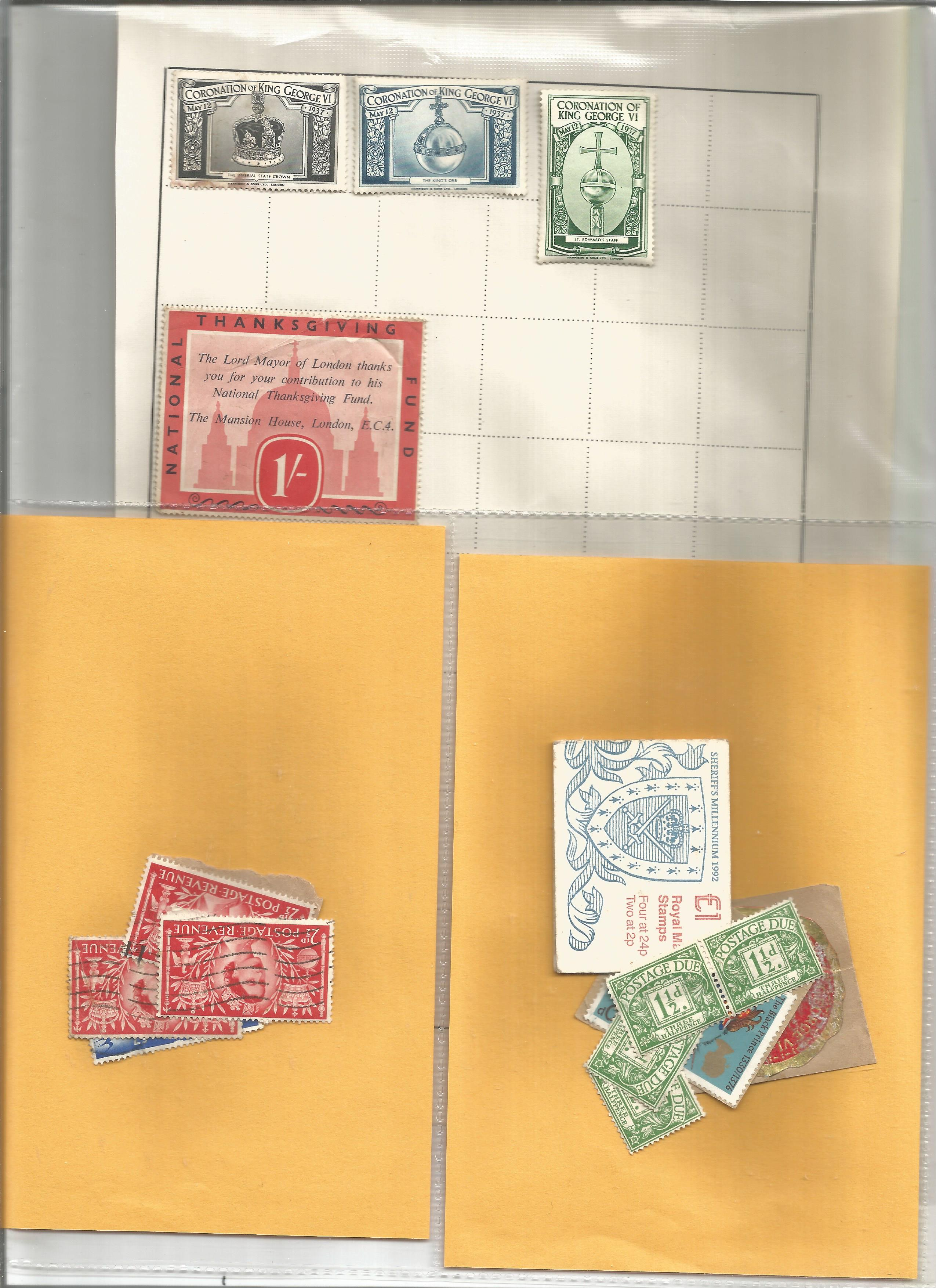 Glory folder, containing GB paquebot postcard, GV stamps and GVI stamps. 4 GB Cinderella stamps. - Image 3 of 3