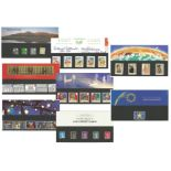 8 GB stamp presentation packs. 1989/2001. Good condition. We combine postage on multiple winning