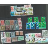 Mint unmounted stamp collection on 5 stock cards. Includes Finland, Faroes Island, Asian communist