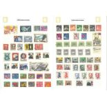 Czechoslovakia stamp collection 16 loose album pages interesting lot. Good condition. We combine