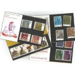 10 GB stamp presentation packs. 1976/1979. Good condition. We combine postage on multiple winning
