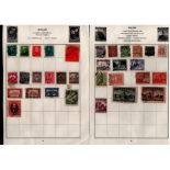 Eastern European stamp collection on 9 loose pages. Includes Russia, Romania, Poland, Yugoslavia,