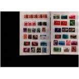 Japanese stamp collection. Mint and used on 3 stock book pages. Good condition. We combine postage