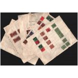 GB stamp collection on stockcard, loose and album pages. Mainly 1910-1950. Good condition. We