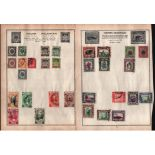 BCW stamp collection on 9 loose pages. Includes North Borneo, Brunei and more. Good condition. We