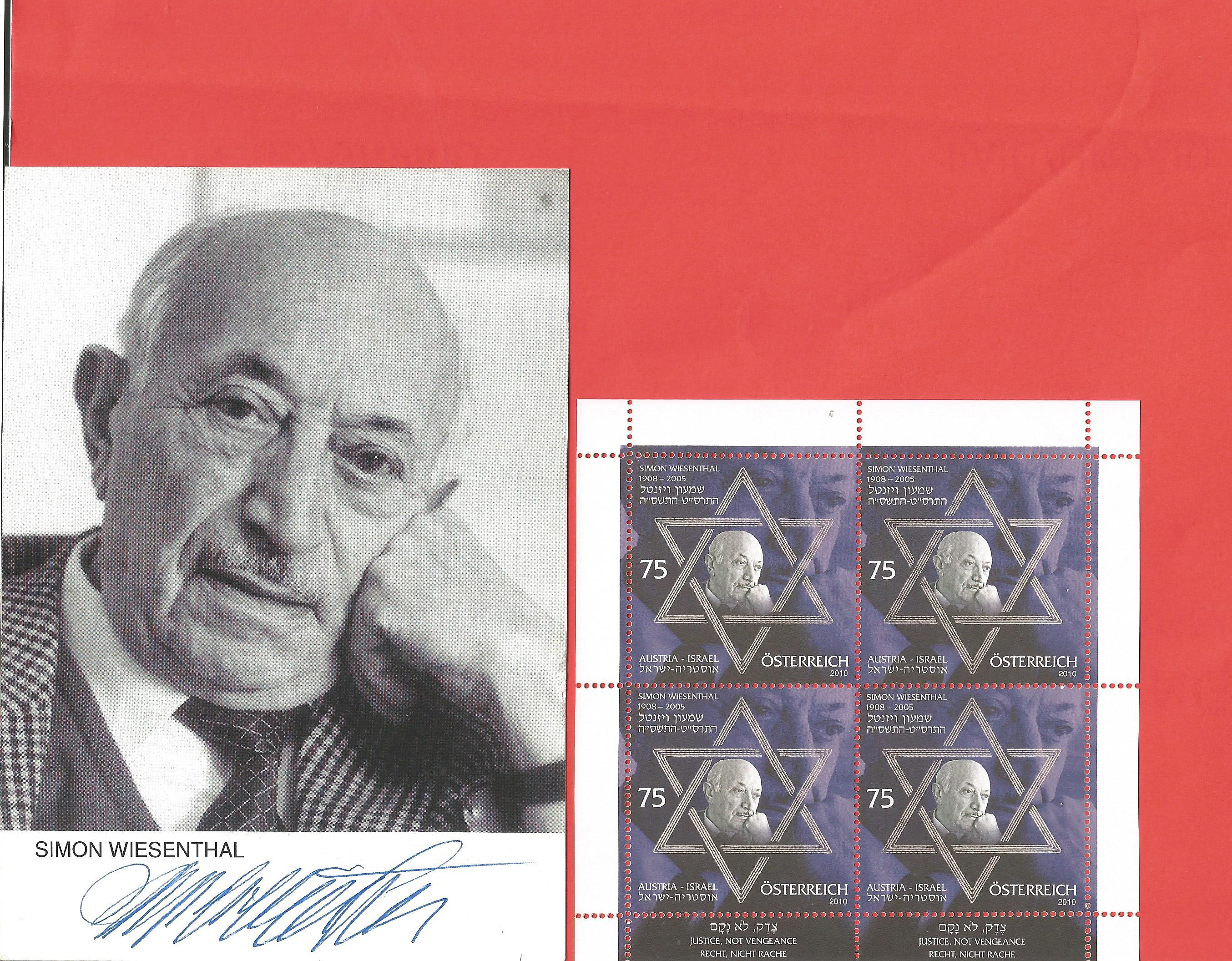 Simon Wiesenthal signed 6x4 black and white photo and a set of four stamp block featuring